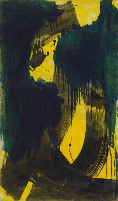 Zhang Wei, 'AC2', 1984
