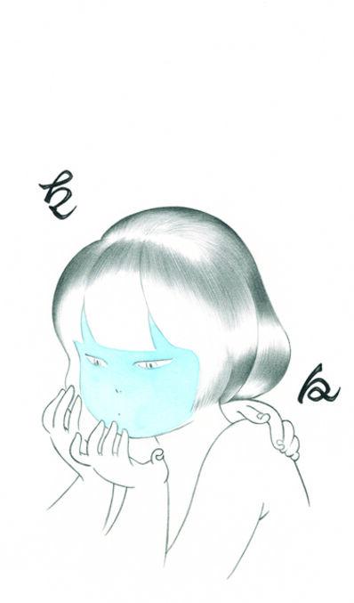 Kondoh Akino, 'KiyaKiya-Feeling like a different face', 2011