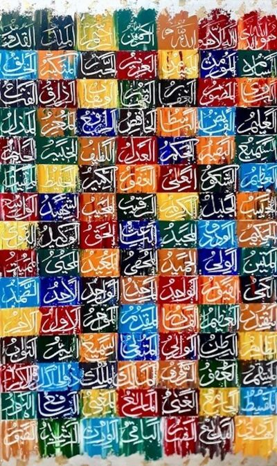 Waqar Ali, '99 Names of Allah ', 2019