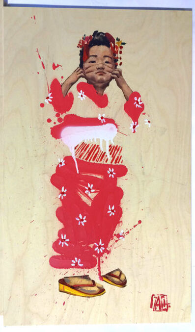 "Ernest Zacharevic, 'ERNEST ZACHAREVIC JAPANESE ""BLOSSOM GIRL"" HAND SIGNED & HAND NUMBERED ', 2014"