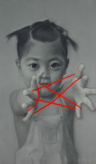 Zhu Yiyong, 'Memories of China No. 6', 2008