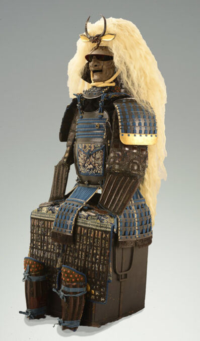 Katchu Shi, 'Samurai Armor in the style of Takeda Shingen', ca. 1800