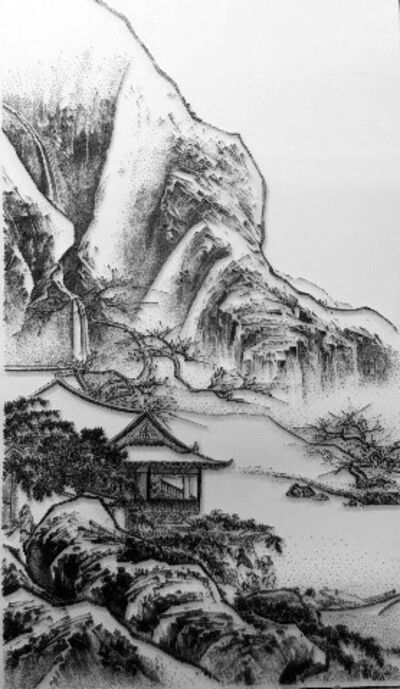 Chen Chun-Hao, 'Imitating the Landscape painting by Anonymous Artist from Song Dynasty 2', 2016