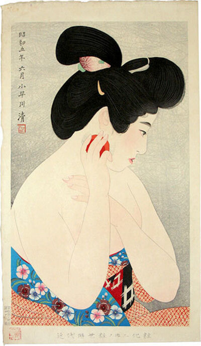 Kobayawaka Kiyoshi, 'Styles of Contemporary Make-up: no. 2, Make-up', 1930