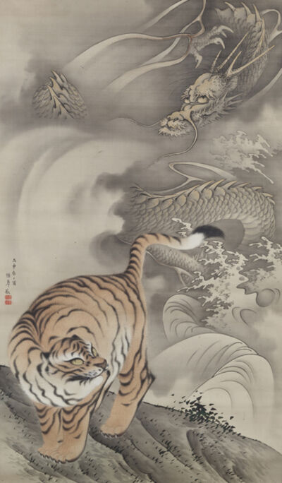 Yoshimura Kōkei, 'Dragon and Tiger', 1895