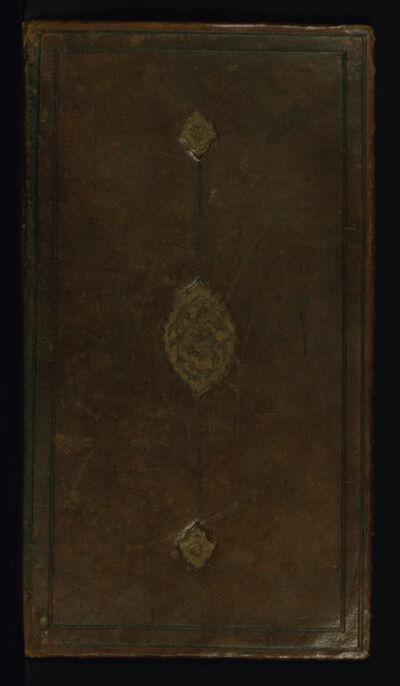 Fakhr al-Din Hamzah ibn 'Ali Azari, 'Marvels of the World', 1613