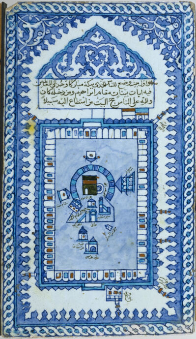 'Tile with the Great Mosque of Mecca', 17th century