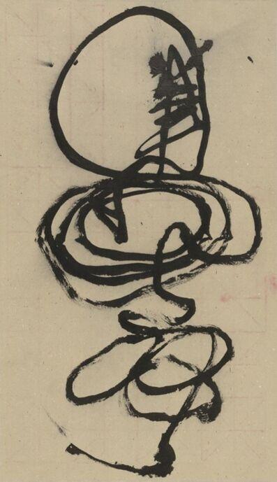Yang Jiechang 杨诘苍, 'Whip', 2014