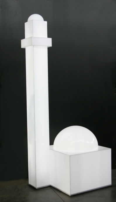 Maïmouna Guerresi, 'Light Minaret', 2016