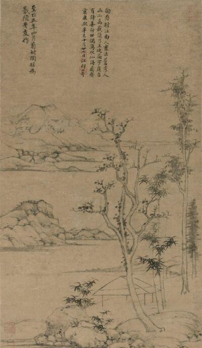 TAO XUAN, 'Pavilion against Distant Mountains', 1345