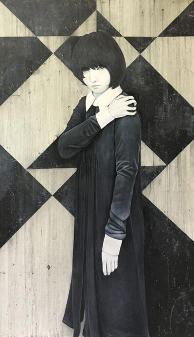 Yu Kawashima, 'FRAGMENT BOX', 2016