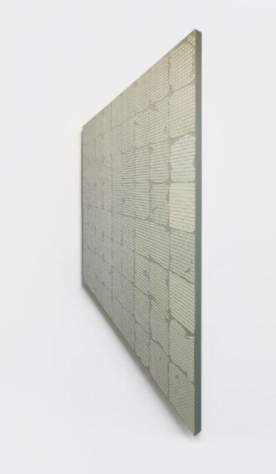 Cai Lei 蔡磊, '6.48 square meters', 2016