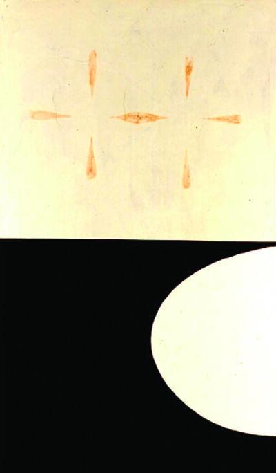 Peter Liashkov, 'Tundra', 1988