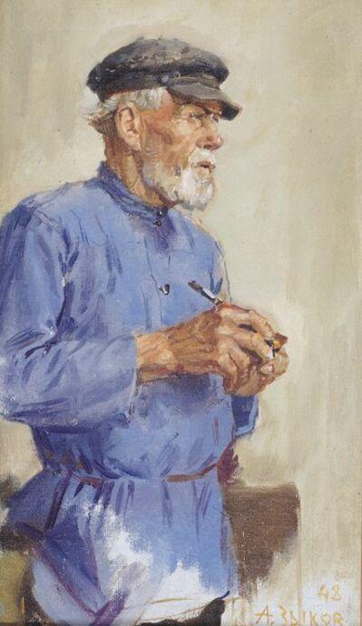 Anatoly Ivanovich Zykov, 'Sketch', 1948