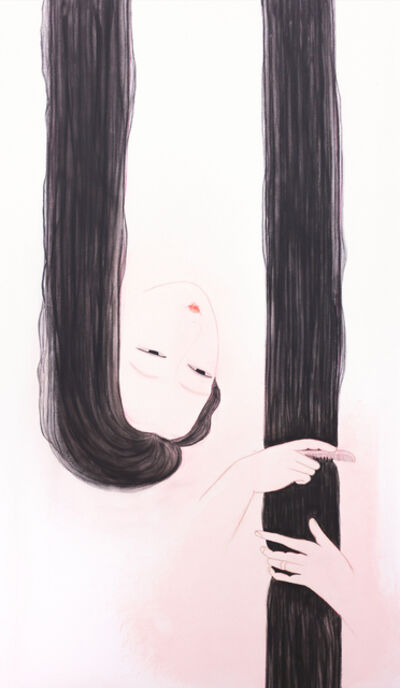 Lia Menna Barreto, 'Haromi', 2018