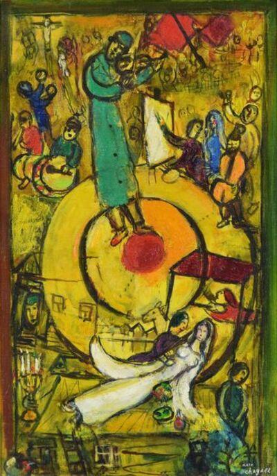 Marc Chagall, 'Libération', 1937-1945