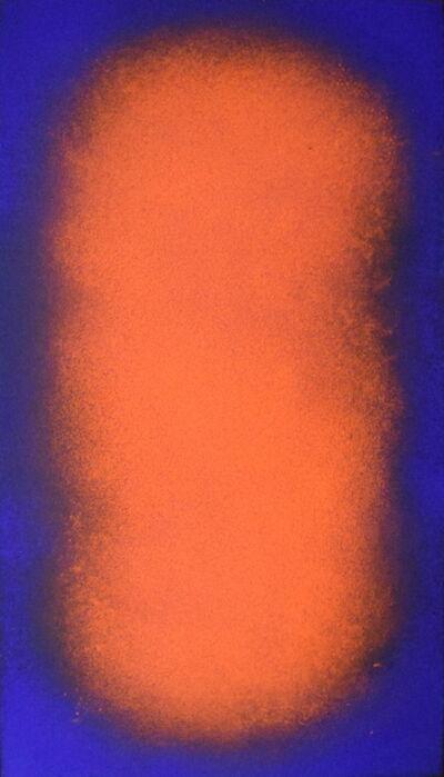 Natvar Bhavsar, 'URMEE II', 2008
