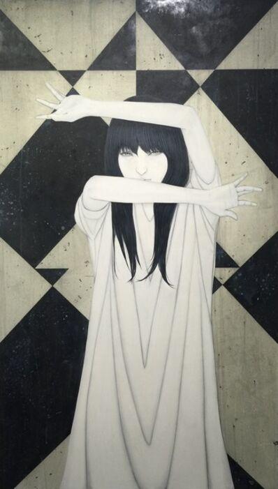 Yu Kawashima, 'FRAGMENT BOX 120-A ', 2016