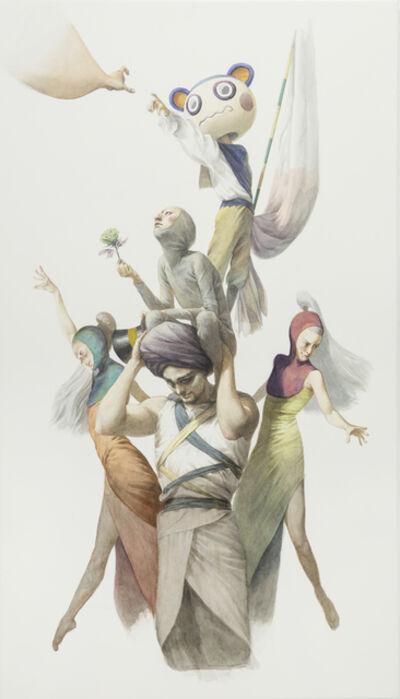 Minjoon Park, 'Untitled', 2020