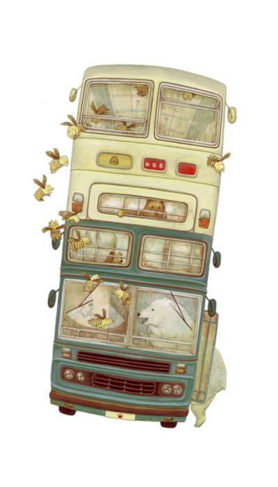 Selena Wong, 'Private Quadruple Decker', 2009