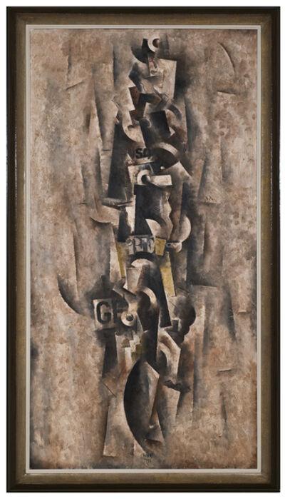 Robert Marc, 'Untitled ', Circa 1970 -1980