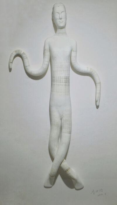 Li Hongbo 李洪波, 'Smart Doll 3 優雅', 2012