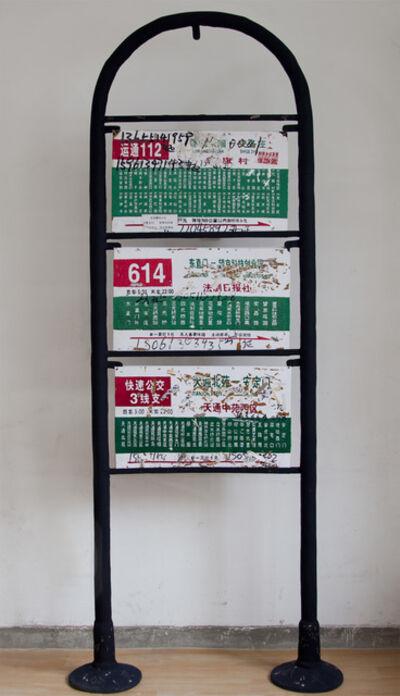 Gao Rong, 'Station', 2011