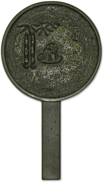Unknown, 'handled bronze mirror  (e-kagami)', late 16th to early 17th century