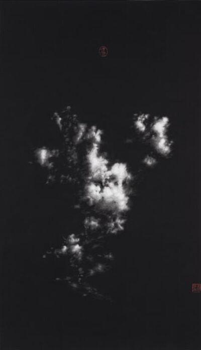 Chen Qi 陈琦, 'Cloud No. 20', 2014