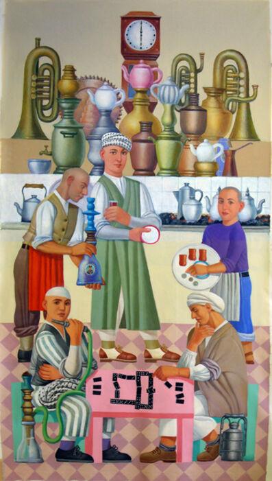 Faisel Laibi Sahi, 'Baghdad Cafe', 2015