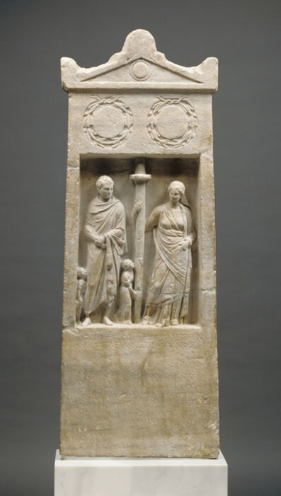 'Grave Stele of Herophanta and Posideos', ca. 150 BCE