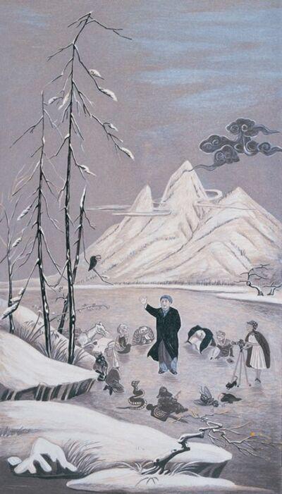 Liu Dahong, 'FOUR SEASONS', 2006