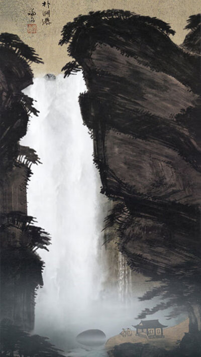 Lee Lee Nam, 'Parkyeon Waterfall (55-inch)', 2017