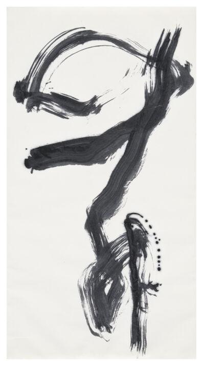 Shiryu Morita, 'MA-U (soaring)  ', 1968