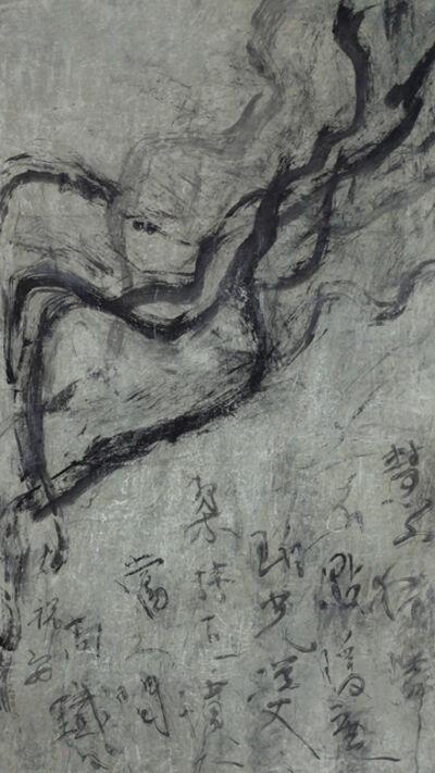 Hong Zhu An, 'Wind', 2008