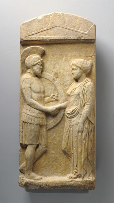'Grave Stele of Philoxenos with his Wife, Philoumene', ca. 400 BCE