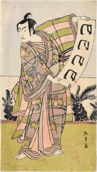 Katsukawa Shunsho, 'Arashi Sangoro II in the role of Kudo Suketsune', ca. 1776-79