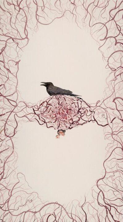 Kang Chunhui, 'Veneration', 2016