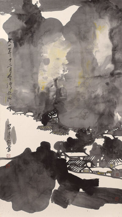 Lui Shou Kwan 呂壽琨, 'Taiwan Landscape', 1971