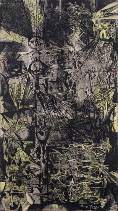 Boris Margo, 'Number Five', 1949