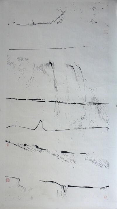 Shao Yan, 'Life Line 生命線', 2008