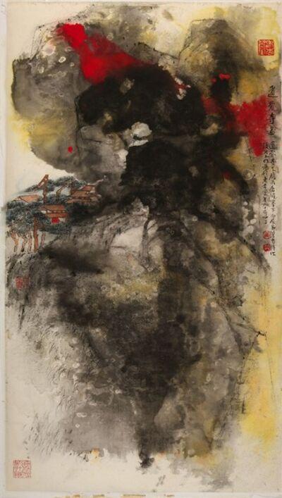 Beiren Hou, 'Yiai Temple', 2011