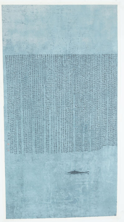 Hong Zhu An, 'Ripple'