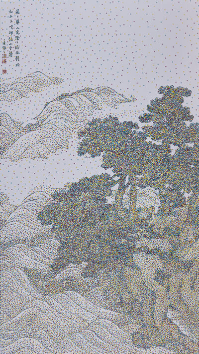 Yang Mian 杨冕, 'CMYK - Qing dynasty/Zhang Yin/Lonely under the pines contemplating the waves', 2020