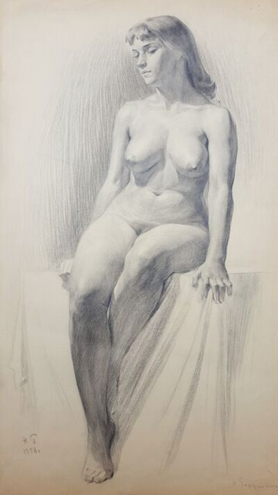 Unknown Artist, 'Seated Nude', 1958