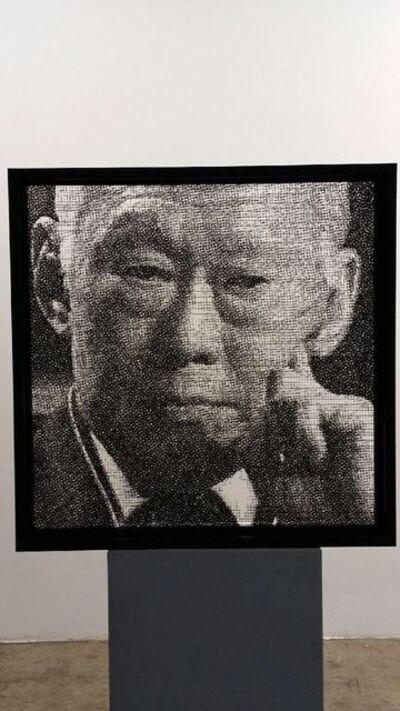 Seungmo Park, ' Lee Kuan Yew', 2015