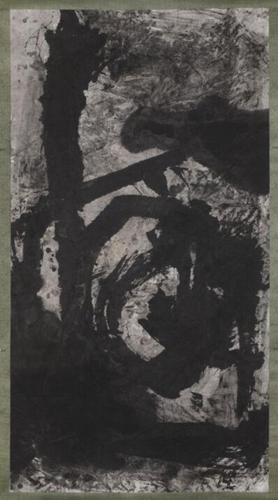 Yang Jiechang 杨诘苍, 'Composition', 1984