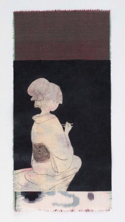 Yamaguchi Ai, 'karuru', 2020