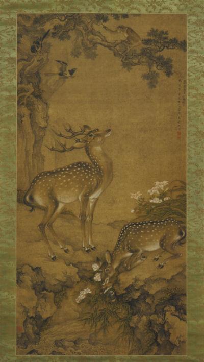 Shen Quan, 'A Birthday Painting', Qing dynasty (1644, 1911), 1756