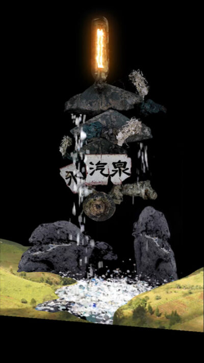 Iyvone Khoo, 'Eternal Spring', 2019-20